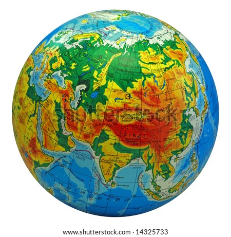 image of earth in a center Eurasia with inscriptions in Ukrainian language