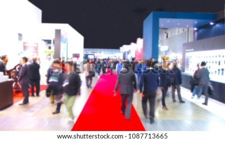 Image of exhibition hall