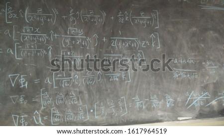 Image of hard maths on blackboard