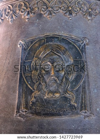 Image of Jesus Christ & traditional Russian ornaments on bronze bell (Old Church Slavonic writing translating as 'Vernicle'). Picture taken on bell tower of Epiphany Cathedral in Kazan, Russia