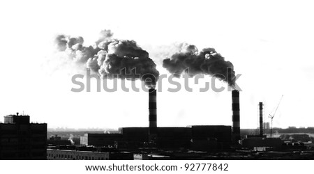 Image of power plant emissions