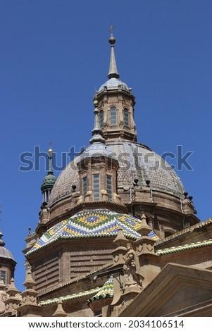 Image of the dome of the Cathedral Basilica of Nuestra Señora del Pilar in Zaragoza, Aragon, Spain. Foto stock ©
