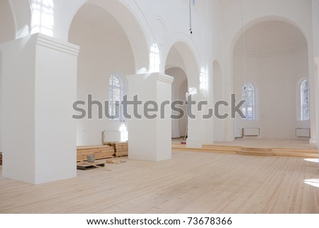 Image of the Orthodox Church during the repairs inside the building