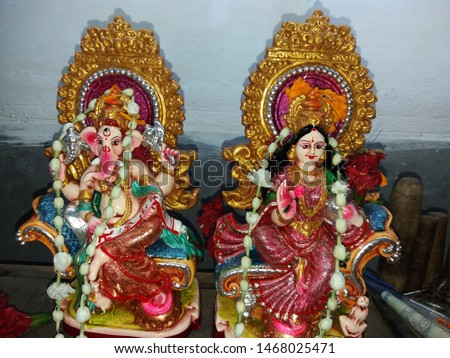 Images of god laxmi and god ganesha #1468025471