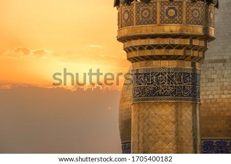 Imam Ali shrine in Najaf, Iraq
