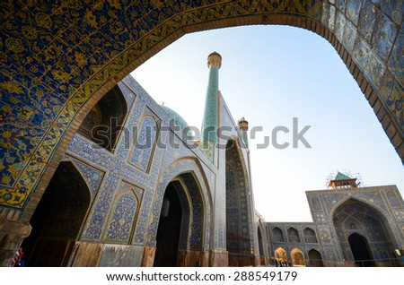 Imam Mosque in the Heart of Esfahan, Iran