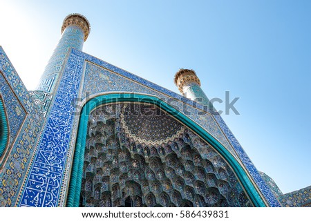 Imam Mosque with blue sky background at Naghsh-e Jahan Square, Isfahan,Iran.