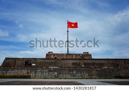 Imperial Citadel Hue in Vietnam #1430281817