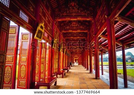 Imperial City, Hue, Vietnam ストックフォト ©