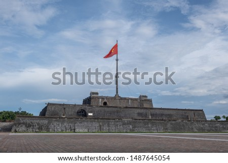 Imperial City of Hue and the Citadel, brings lot of tourist nowadays who come for discover those wonders known as the Mini Forbidden City, Vietnam #1487645054