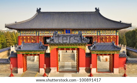 Imperial Hall of Heaven in the Temple of Heaven Compound - Beijing, China - stock photo
