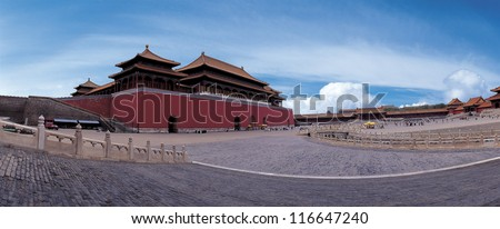 Imperial Palace in Beijing, China, UNESCO World Heritage Site