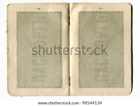 Imperial Russia passport from 1909 - blank pages