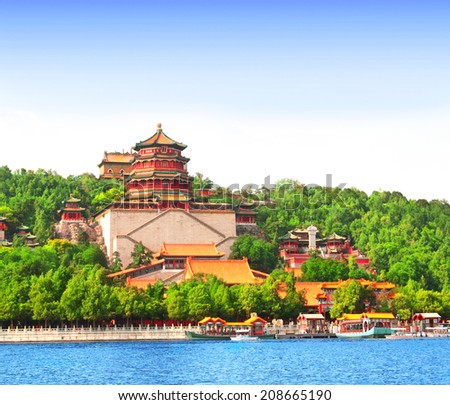 Imperial Summer Palace in Beijing, China #208665190