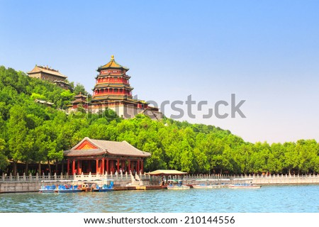 Imperial Summer Palace in Beijing, China #210144556