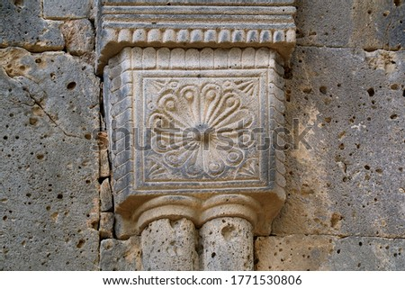 Impressive Historic Stone Carving Details on the Facade of Sanahin Monastery, Historical Place in Lori Province, Armenia Stockfoto ©