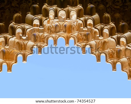 Impressive islamic decorations. Alhambra (Granada). Hanging elements in the form of stalactites are called muqarnas.