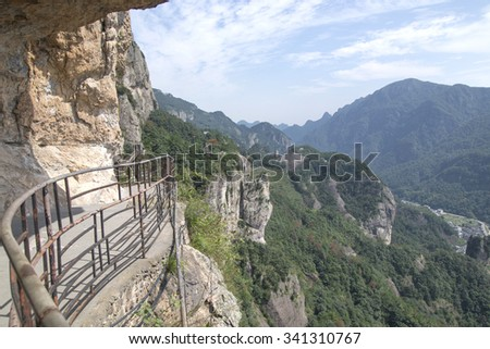 """In China, Wenzhou, """"Yandang Mountain"""", at the foot of the mountain villages and islands.  #341310767"""