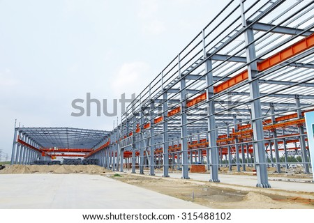 In the construction site, steel structure is under construction #315488102