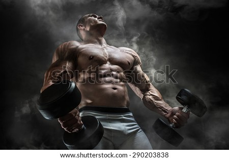 In the gym Photo stock ©