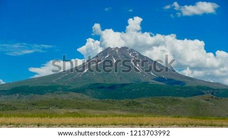 inactive volcanic mountain