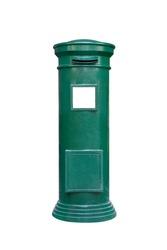 Inbox classic green