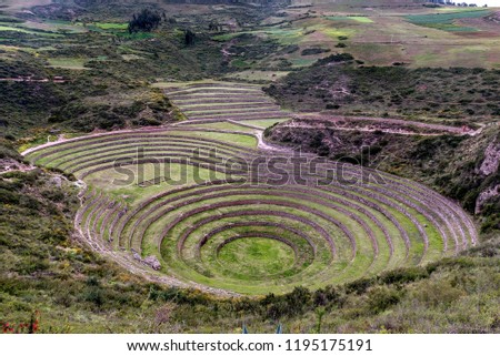 Inca Agricultural research station, Moray, Peru #1195175191