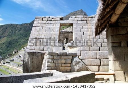 Inca Pathway to the Sun #1438417052