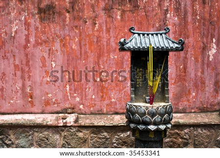 incense burner at jade emperor pagoda