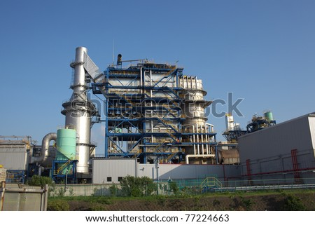 Incinerator  and recycling plant