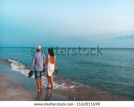 incredible spiritual walk in beautiful places on the beach in the Crimea #1162811698