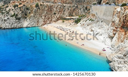 Incredible Turkey, aerial. Kaputas beach - it is one of the bays of Antalya, Turkey. Located near the city of Kas. The bay is washed by the Mediterranean Sea.