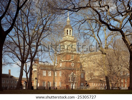 Independence Hall, Philadelphia from rear through trees.
