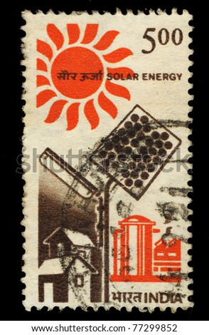 INDIA - 1980: A stamp printed in India shows Solar Energy, series, 1980