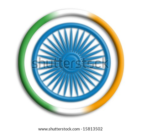 India button shield on white background