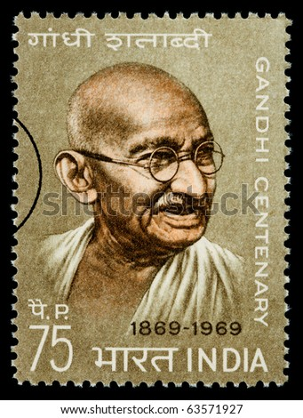 INDIA - CIRCA 1970: A postage stamp printed in India showing Mohandas Karamchand Gandhi, circa 1970