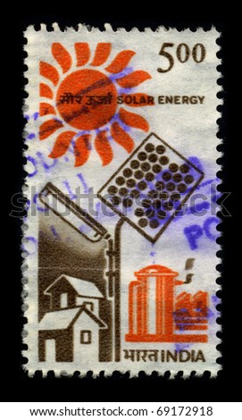 INDIA-CIRCA 1980: A stamp dedicated to the Solar energy, radiant light and heat from the sun, has been harnessed by humans since ancient times using a range of ever-evolving technologies, circa 1980.