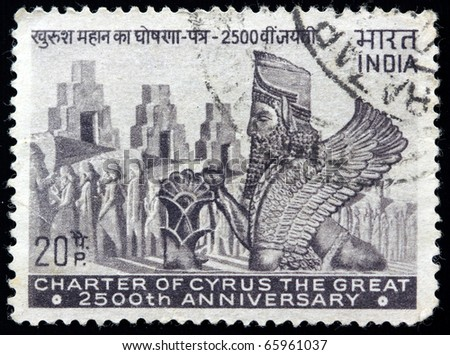 INDIA - CIRCA 1969: A stamp printed in INDIA (present time India) shows Anny Charter Of Cyrus The Great, circa 1969