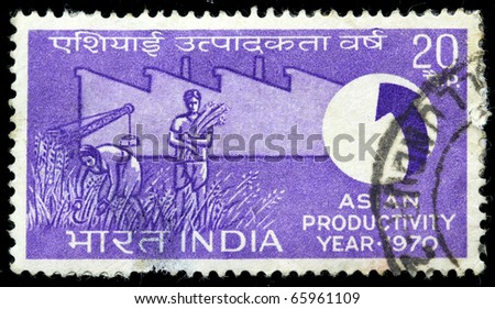 INDIA - CIRCA 1970: A stamp printed in India (present time India) shows Asian productivity year, circa 1970