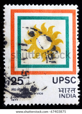 INDIA - CIRCA 1978: A stamp printed in INDIA (present time India) shows UPSC circa 1978 - stock photo