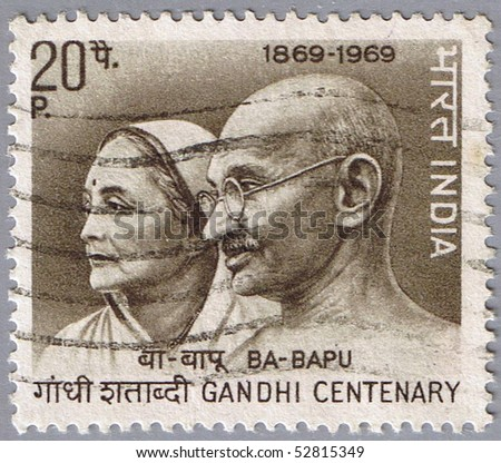 INDIA - CIRCA 1969: A stamp printed in India show Mahatma Gandhi and his wife Kasturba, series, circa 1969