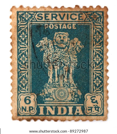 INDIA - CIRCA 1950: A stamp printed in India shows Ashokan Lions, circa 1950 - stock photo