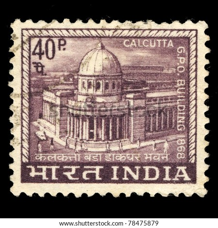 INDIA - CIRCA 1965: A stamp printed in India shows image of calcutta G.P.O. building 1868 (Kolkata indian building), circa 1965