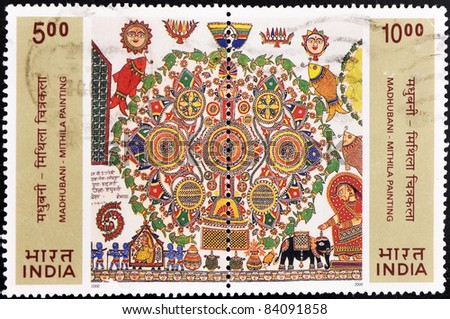INDIA - CIRCA 2000: A stamp printed in India shows mithila painting, circa 2000