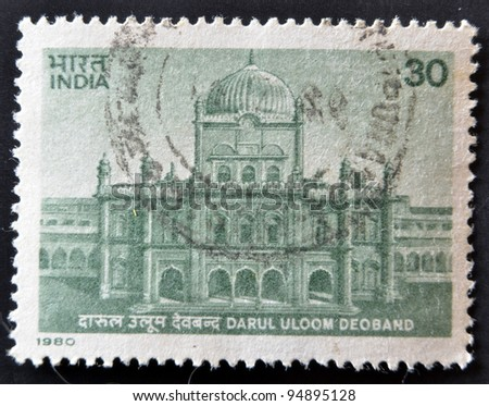 INDIA - CIRCA 1980: A stamp printed in India shows Old Palace Darul Uloom Deoband, circa 1980 - stock photo
