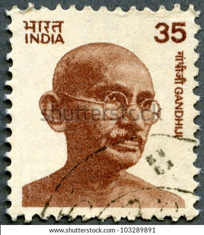 INDIA - CIRCA 1978: A stamp printed in India shows portrait of Mohandas Karamchand Gandhi, series, circa 1978