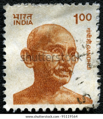 INDIA - CIRCA 1976: A stamp printed in India, shows portrait of Mohandas Karamchand Gandhi, series, circa 1976