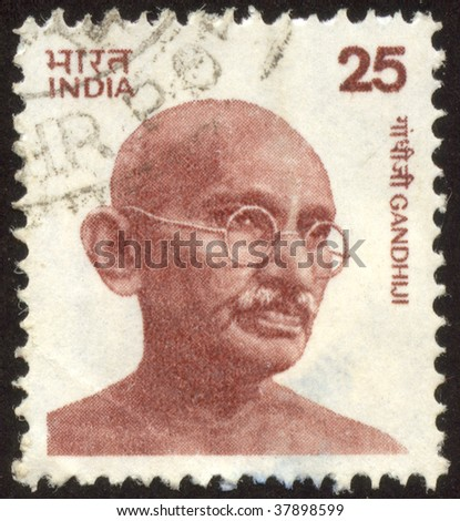 INDIA - CIRCA 1976: Mohandas Karamchand Gandhi was the pre-eminent political and spiritual leader of India during the Indian independence movement, circa 1976.