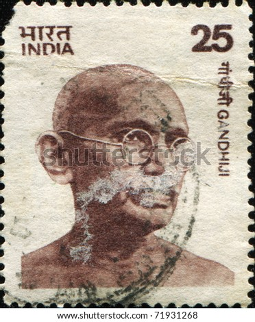 INDIA - CIRCA 1976: Mohandas Karamchand Gandhi was the pre-eminent political and spiritual leader of India during the Indian independence movement, circa 1976