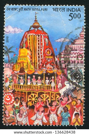 india   circa 2010  stamp...